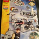 Lego Summer 2016 Catalog