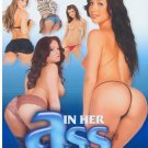 In Her Ass DVD - Anal