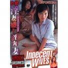 Indecent Wives 4hr Adult DVD - Asian Girls
