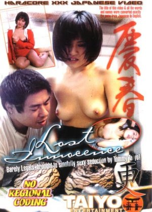 Lost Innocence Adult DVD - Asian