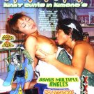Kinky Cunts In Kimonos Adult DVD - Asian