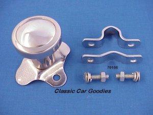 "Suicide Knob ""Polished Aluminum"" Steering Wheel Spinner"