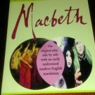 Shakespeare on the Double! Macbeth by William Shakespeare (2006, Paperback)