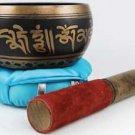 """4"""" Tibetan Singing Bowl brass"""