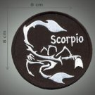 Scorpio embroidered patch