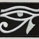 Egypt, God Ra symbol embroidered patch