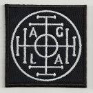 Agla embroidered patch