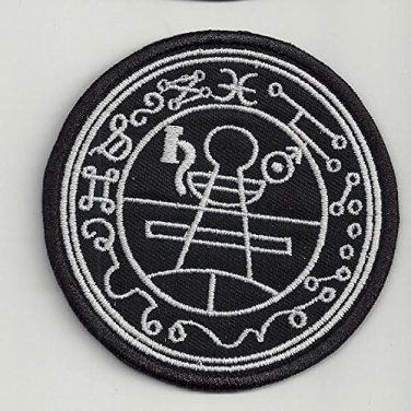 Seal of Solomon - embroidered patch, 3,2 X 3,2 (INCHES)