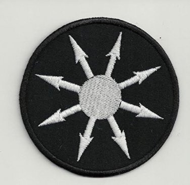 Chaos magick - embroidered patch, 3,2 X 3,2 (INCHES)
