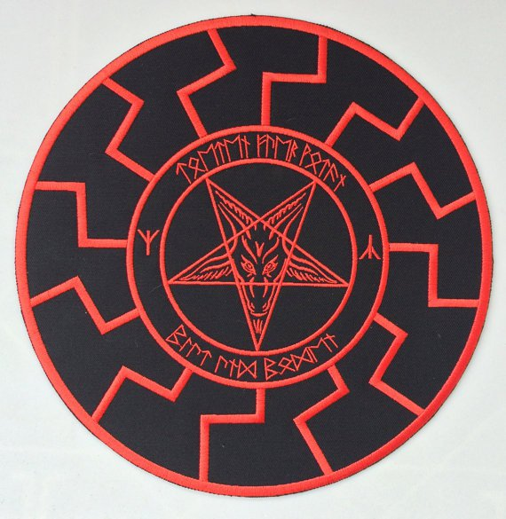 Black sun, baphomet, pentagram - embroidered back patch, 8 X 8 (INCHES)