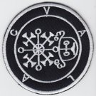Sigil of Valac - embroidered patch, 3,2 X 3,2 (INCHES)