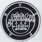 Sigil of Vepar - embroidered patch, 3,2 X 3,2 (INCHES)