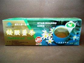 Jiao Gu Lan Slimming Tea Free shipping