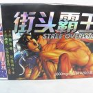 Lot of 200 Stree Overlord Male Enhancement pills