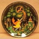 Bradford Exchange Plate Firebird 7 3/4in Russian 1st plate #7497