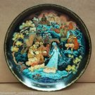 Bradford Exchange Plate Snowmaiden 7 3/4in Russian 2nd Plate #1079