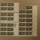 USPS Scott 2037 20c 1983 Civilian Conservation Corp Lot of 4 Mint NH Plate Block