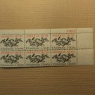 USPS Scott 1252 5c American Music 1964 Mint NH Plate Block 6 Stamps