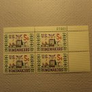 USPS Scott 1253 5c Homemakers 1964 Mint NH Plate Block 4 Stamps