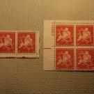 USPS Scott C38 5c Air Mail Map of Five Buroughs 1948 Plate Block Mint NH OG