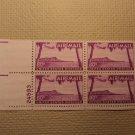 USPS Scott C46 80c Air Mail Hawaii Diamond Head 1952 Mint NH OG Plate Block