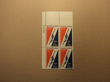 USPS Scott C56 10c Pan American Games Chicago 1959 Mint NH OG Plate Block