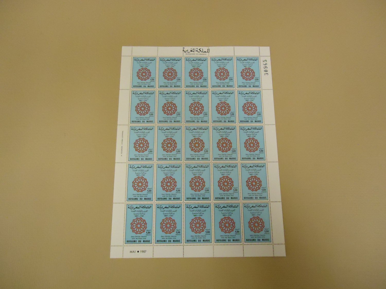 Morocco 1987 Royaume Du Maroc Stamp Bicentennial of Friendship USA Sheet of 25