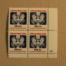 USPS Scott O128 4c Official Mail USA 1983 Mint NH Plate Block 4 Stamps