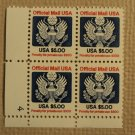 USPS Scott O133 $5 Official Mail USA 1983 Mint NH Plate Block 4 Stamps