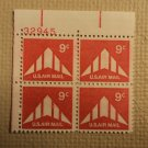 USPS Scott C77 9c US Air Mail Delta Wing 1971 Mint NH Plate Block 4 Stamps