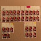 USPS Scott 2110 22c 1985 Jerome Kern Performing Art Lot Of 3 Plate Block Mint NH