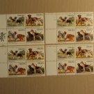 USPS Scott 2098-2101 20c USA Lot Of 4 Plate Block 16 Stamps Mint NH