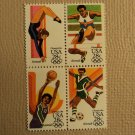 USPS Scott C101-04 28c Olympic Games 1984 Mint NH Block 4 Stamps