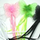 Lime Butterfly Wand