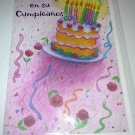 Feliz Cumpleaños Para Una Hija Spanish Greeting Card By Pacific Graphics