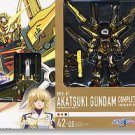 HCM Pro ORB-01 Akatsuki Gundam Complete Set