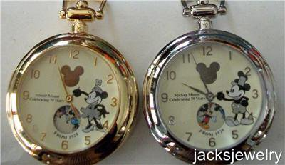 Disney New Limited Edition Mickey Mouse Pocket Watch Set! Minnie and Mickey! Wow