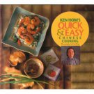 Ken Hom's Quick and Easy Chinese Cooking