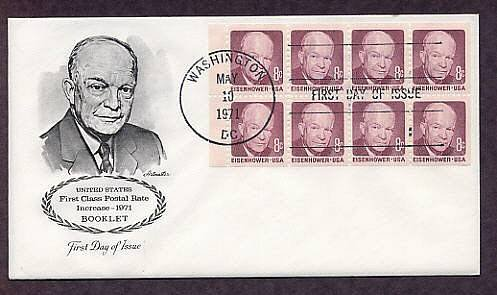 IKE, President Dwight David Eisenhower, WWII General, First Issue USA