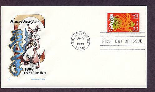 Chinese Lunar New Year of the Hare, Rabbit, First Issue USA