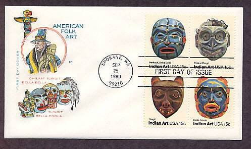 Tribal American Indian Masks, Folk Art, HF First Issue USA