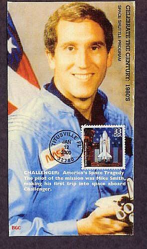 space shuttle challenger first day cover - photo #42