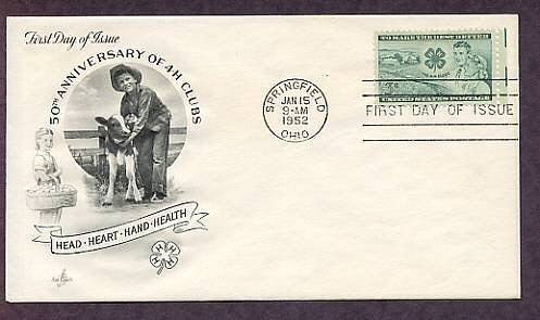 50th Anniversary 4-H Clubs of America, Clover, Farming, First Issue 1952 USA