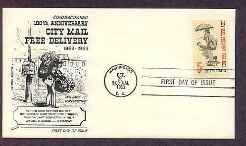 US Mail Carrier, Norman Rockwell, First Issue Fleetwood 1963 USPS
