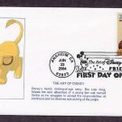 Walt Disney Art, The Lion King, Mufasa, Simba, First Issue FDC USA