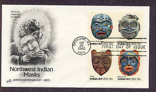 Tribal American Indian Masks, Folk Art AC First Issue USA