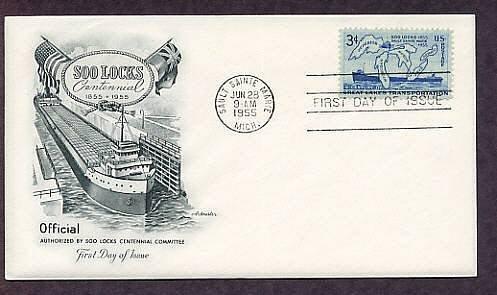Soo Locks Centennial, Sainte Marie, Lake Steamer, Michigan, 1955 First Issue USA