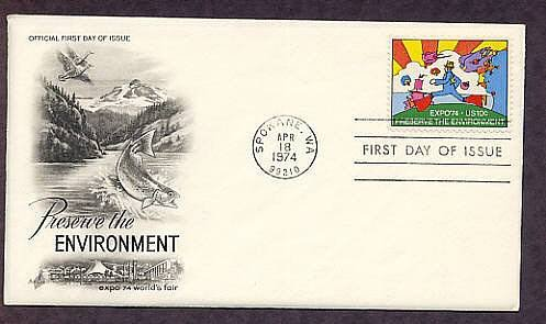Artist Peter Max, Expo 74, Cosmic Jumper, AC First Issue USA