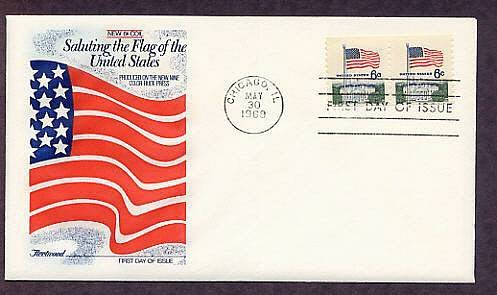 American Flag, White House, Nine Color Huck Printing Press, First Issue USA