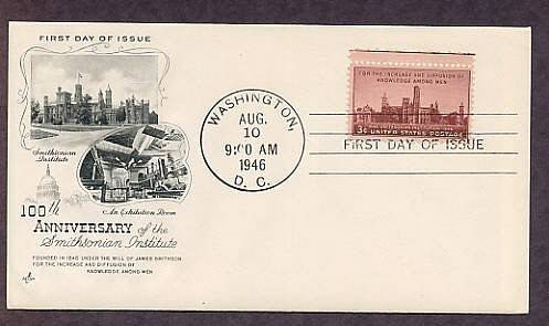 100th Anniversary Smithsonian Institution, 1946 First Issue USA